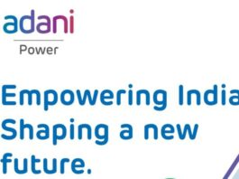 Adani Power Limited logo