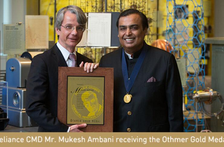 Mukesh Ambani Net worth education